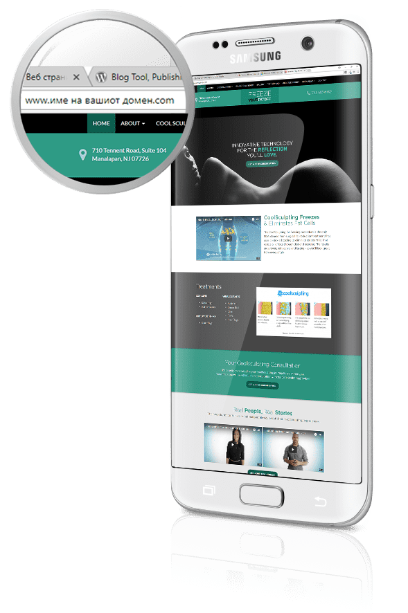 Mokap na mobilen telefon - Art Dizajn Studio, Мокап на мобилен телефон - Арт Дизајн Студио