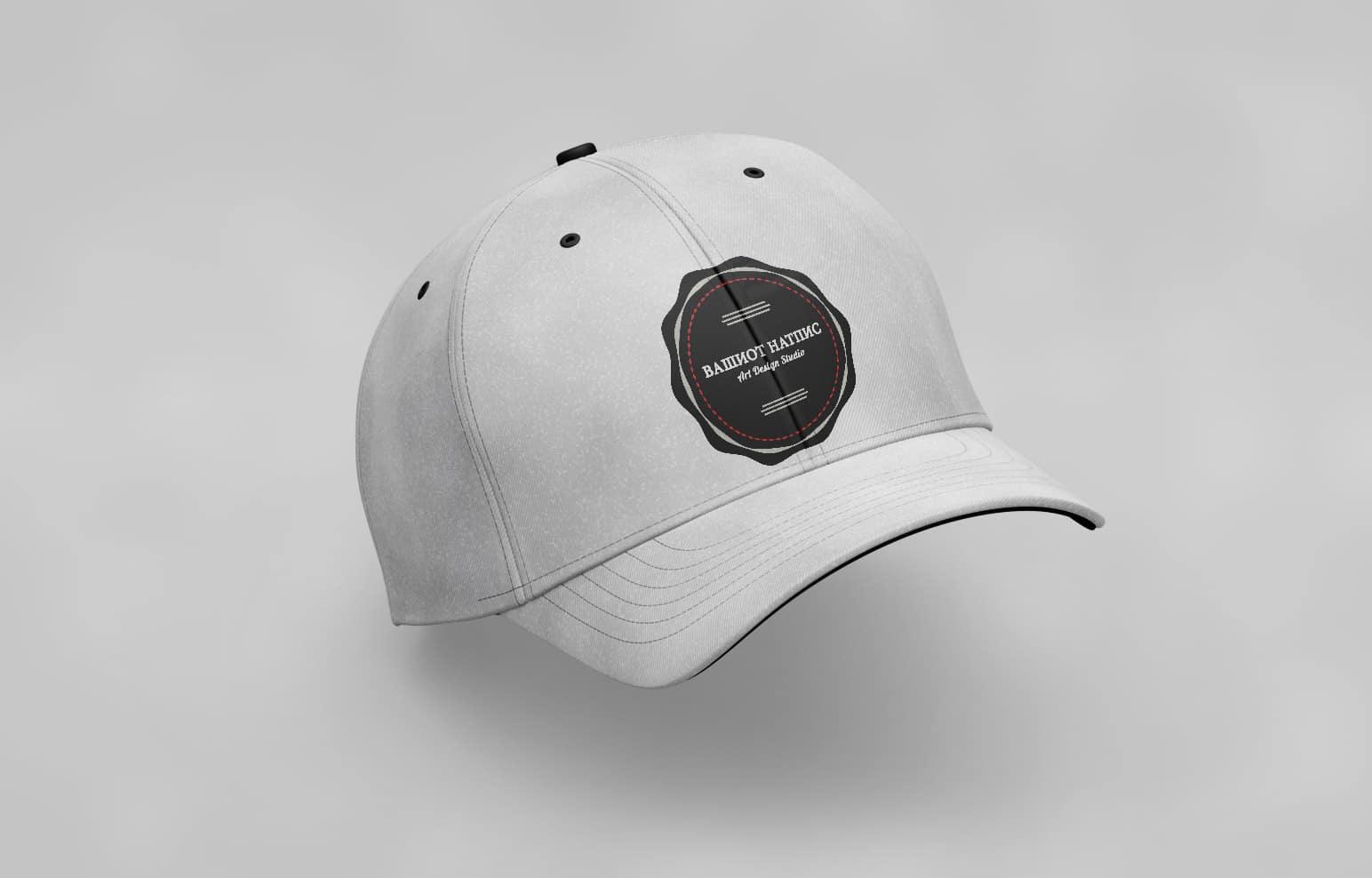 Ukrasete ja vasata kapa so dizajn celosno po vas vkus, Украсете ја вашата капа со дизајн по ваш вкус