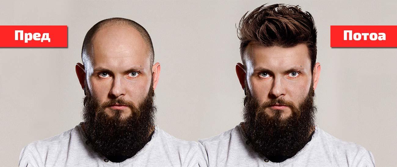 Naucete kako da dodadete/rekreirate kosa vo Fotosop, Научете како да додадете/рекреирате коса во Фотошоп