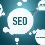 SEO оптимизација – Подобар Google ранкинг
