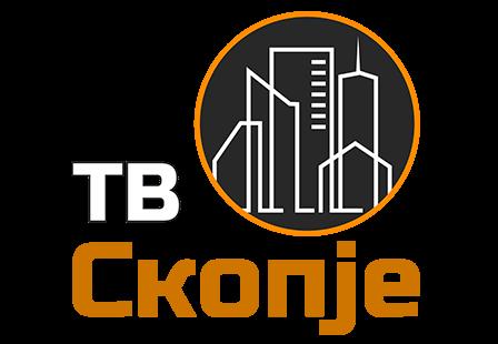 TV Skopje - Izraboteno logo